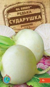 Редька белая Сударушка 4 г