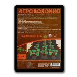 Агроволокно черное (мульча), плотность 60г/м², размер 3,2мх5м