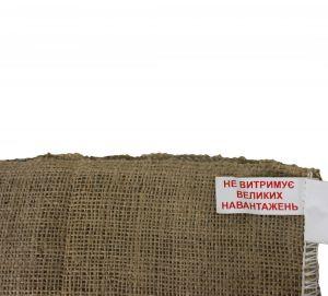 Мешок джутовый, 250г/м2 50х100 см