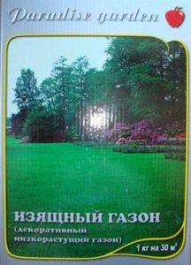Изящный газон 300г