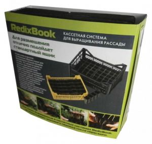 Кассеты RedixBook набор из 10 шт