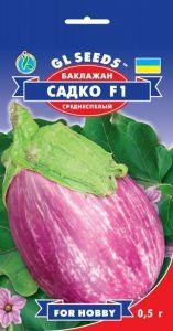 Баклажан Садко F1 0,5 г