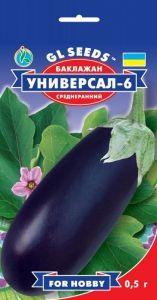Баклажан Универсал-6 0,5 г