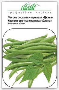 Фасоль овощная спаржевая Джина