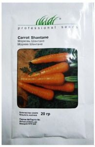 Морковь Шантане, поздняя, 20 гр