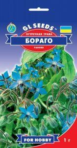 Огуречная трава Бораго 1 г