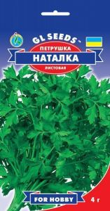 Петрушка Наталка листовая 3 г