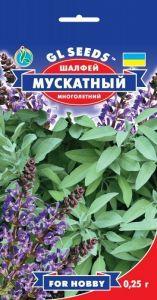 Шалфей Мускатный 0,2 г