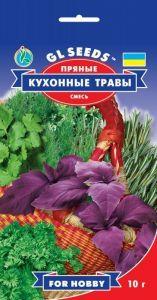 Кухонные травы 10 г