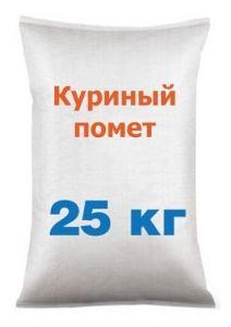 Куриный помет гранулированный, 25 кг