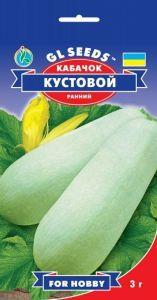 Кабачок Кустовой 3 г