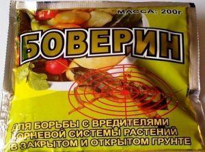 Боверин, 200 гр