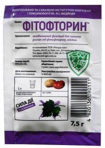Фитофторин