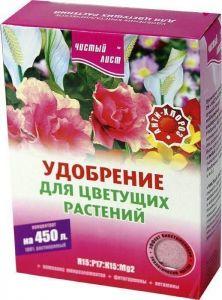 Удобрение Чистый Лист для цветущих растений, 300 гр