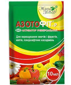 Азотофит-р универсальный