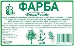 Краска для защиты деревьев Посад 4 кг