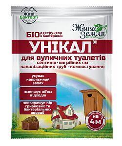 Уникал®-с для выгребных ям, туалетов, утилизации биологических отходов 30 г
