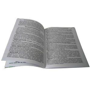 Книга Аґрус