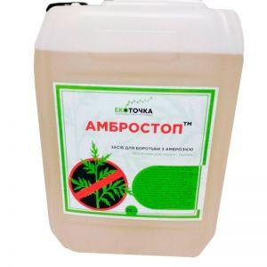 Средство для борьбы с амброзией Амбростоп 20 л