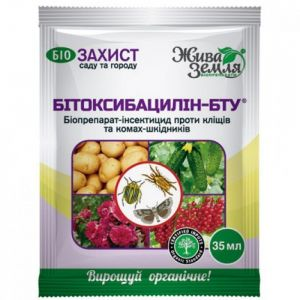 Битоксибациллин-БТУ®-р, 35 мл