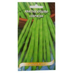 Фасоль кустовая зеленая спаржевая