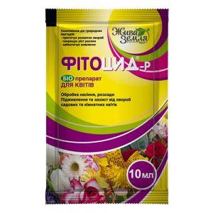 Фитоцид®-р для цветов