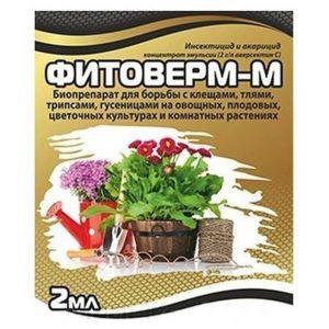 Фитоверм-М