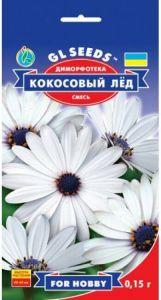 Диморфотека Кокосовый лед 0,15 г