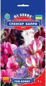 Душистый горошек Спенсер Капри смесь 1 г