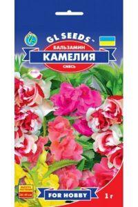 Бальзамин Камелия смесь 1 г