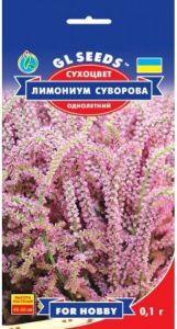 Лимониум Суворова 0,1 г