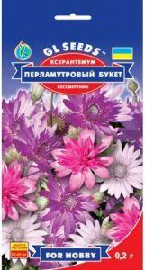 Ксерантемум Перламутровый букет 0,2 г