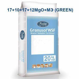 Удобрение Granusol WSF 17+10+17+12СаО+МЭ+MV10 (зеленый)
