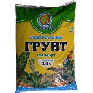 Грунт Квитка универсальный (10 литров)