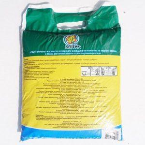 Грунт Квитка универсальный (2,5 литра)