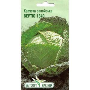 Капуста савойская 1340 Вертю 2019