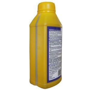 Удобрение Хелпрост® для плодово-ягодных культур 0,5 л