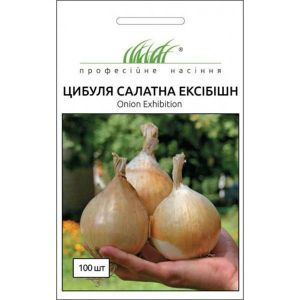 Лук салатный Эксибишен
