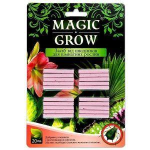 Удобрение Magic Grow от вредителей для комнатных растений 20 шт