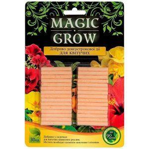 Удобрение Magic Grow длительного действия для цветущих растений 30 шт