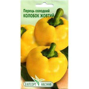Перец Колобок желтый