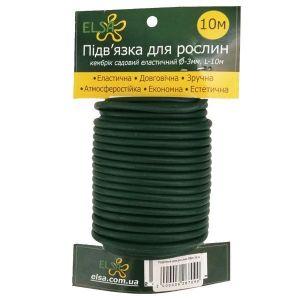 Подвязка для растений ПВХ 10 м