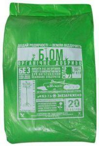 Органическое удобрение Биом, 20 кг