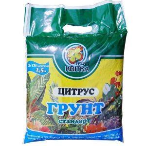 Грунт Квитка для цитрусовых (2,5 литра)