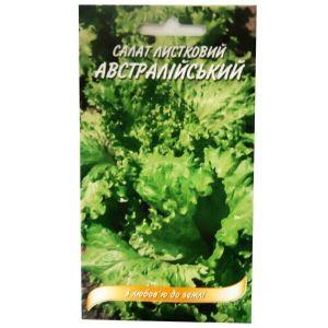 Салат листовой Австралийский