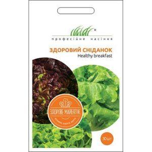 Смесь салатов Здоровый Завтрак