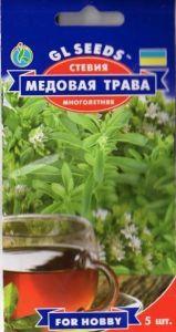 Стевия Медовая трава 5 шт