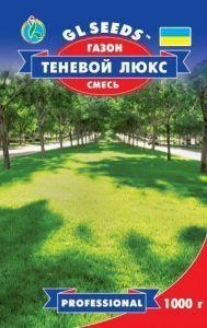 Газонная трава Теневой люкс 1 кг