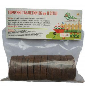 Торфяные таблетки для рассады в сеточке Ø36мм 10 шт
