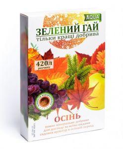 Удобрение Зеленый Гай AQUA осень 300 г